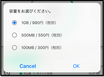 rakuten mobile_2
