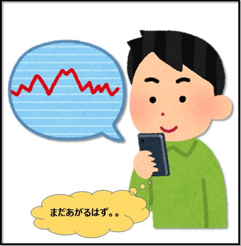 smart phone trade1